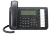 Premium Digital Proprietary Telephone